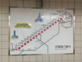 東京駅地下ホームの京葉線沿線案内板