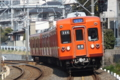 京成3300形3312F