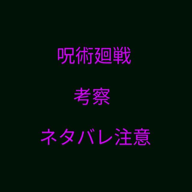 f:id:satoshi274:20210302172236j:image