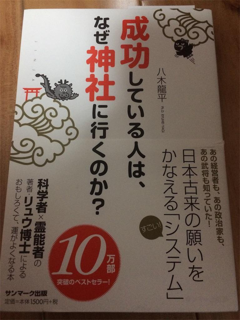 f:id:satoshi5671:20161203010231j:image