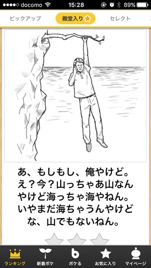 f:id:satoshi5671:20161230152827p:image