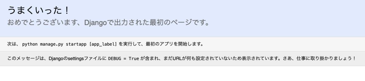 f:id:satoshi86:20200307114333p:plain