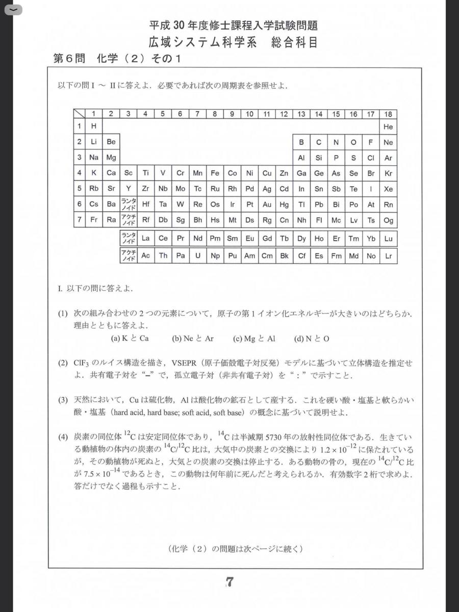 f:id:satoshi86:20200321152146p:plain