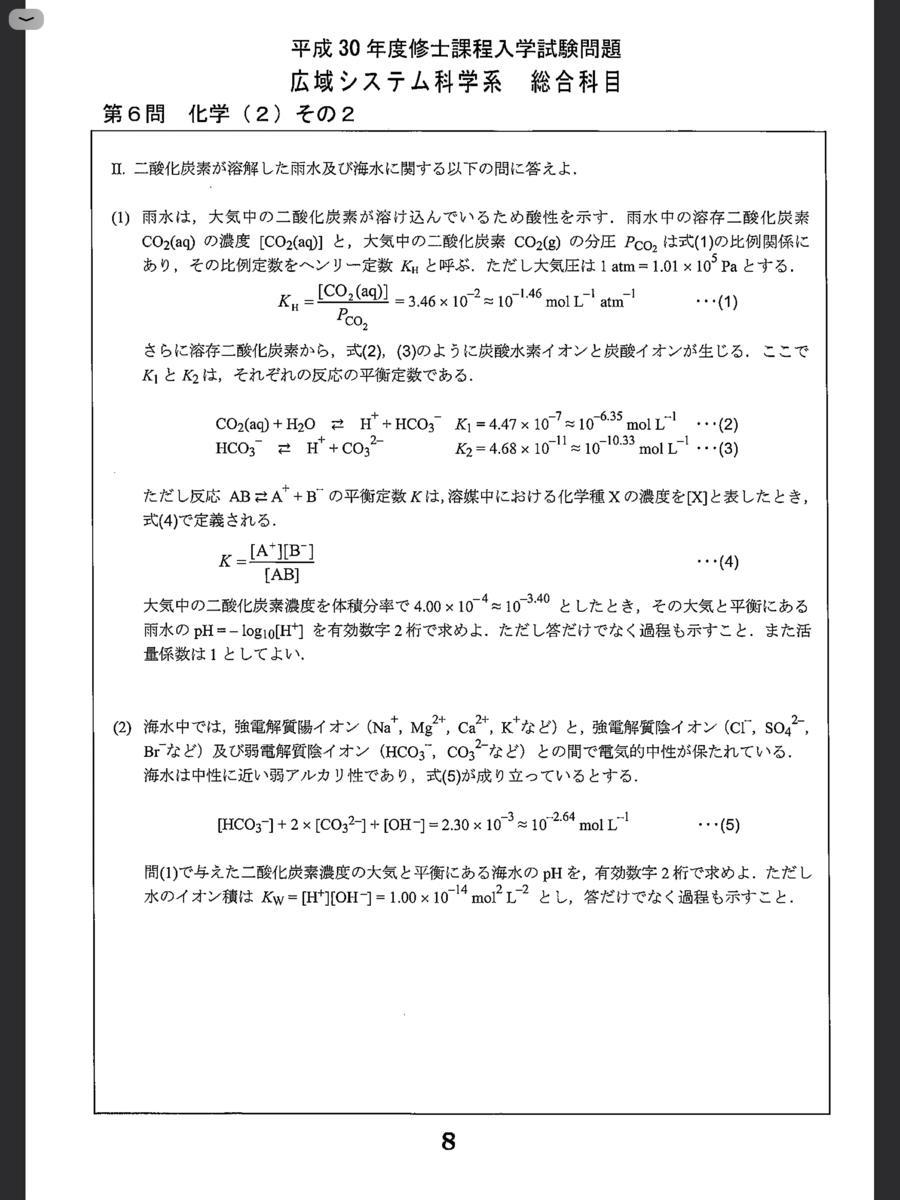 f:id:satoshi86:20200321152158p:plain