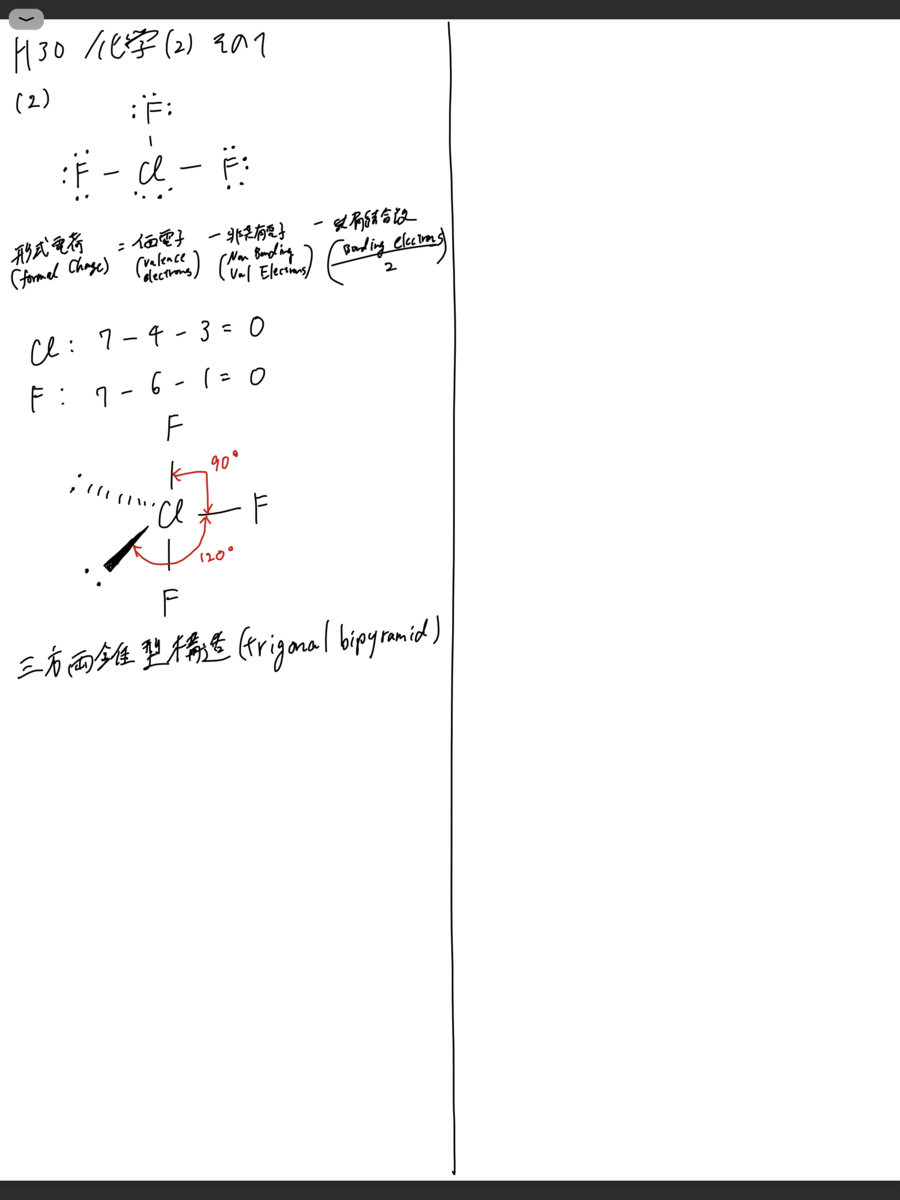f:id:satoshi86:20200321154247p:plain