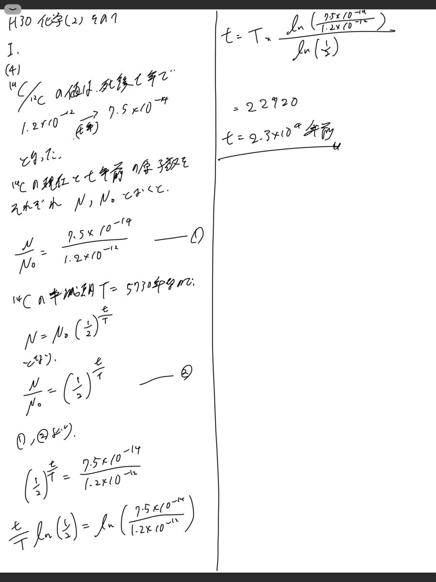 f:id:satoshi86:20200321154257p:plain