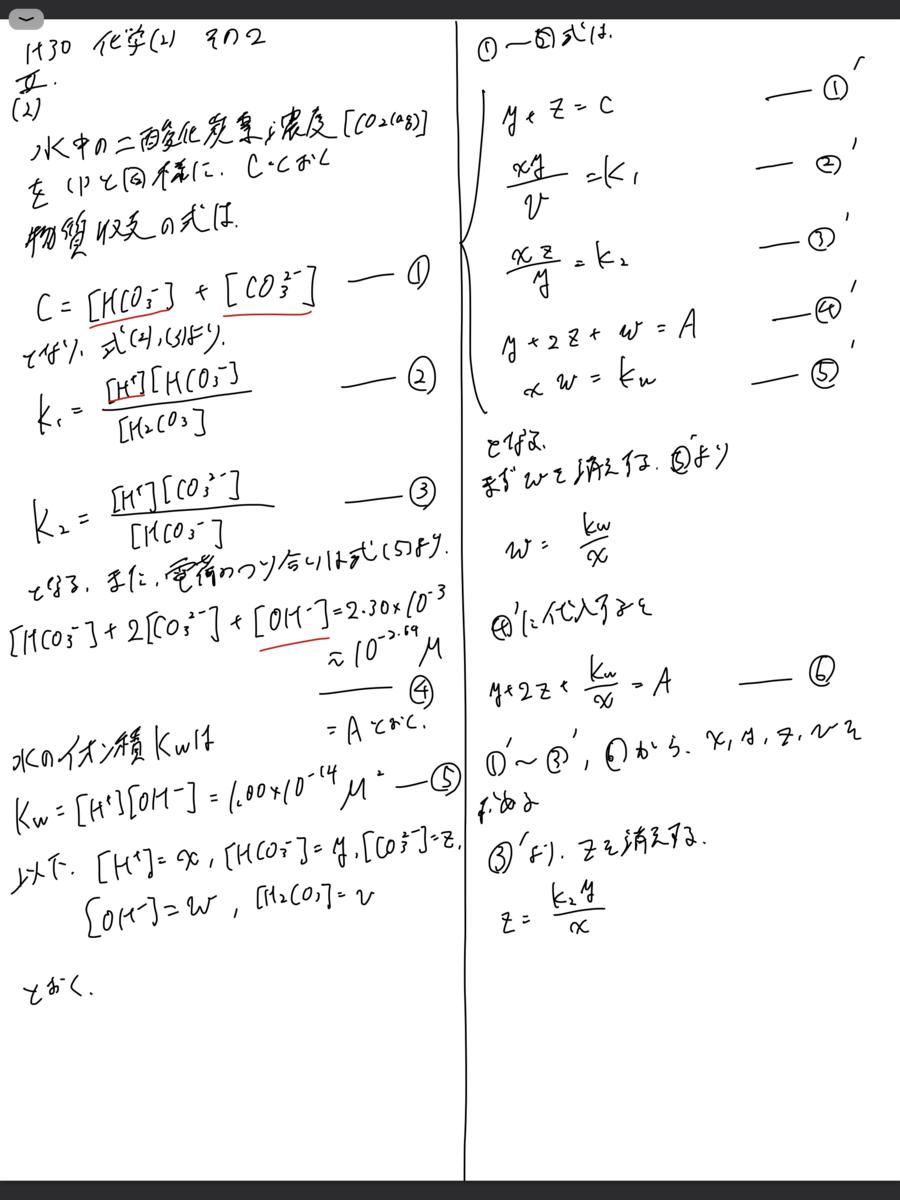 f:id:satoshi86:20200321154318p:plain
