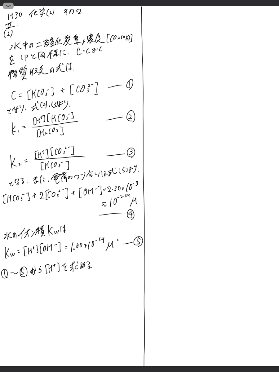 f:id:satoshi86:20200321154345p:plain