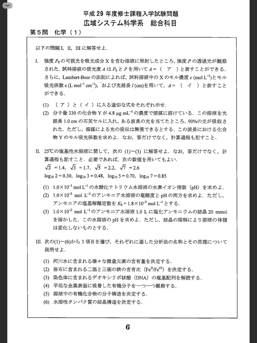 f:id:satoshi86:20200321154508p:plain
