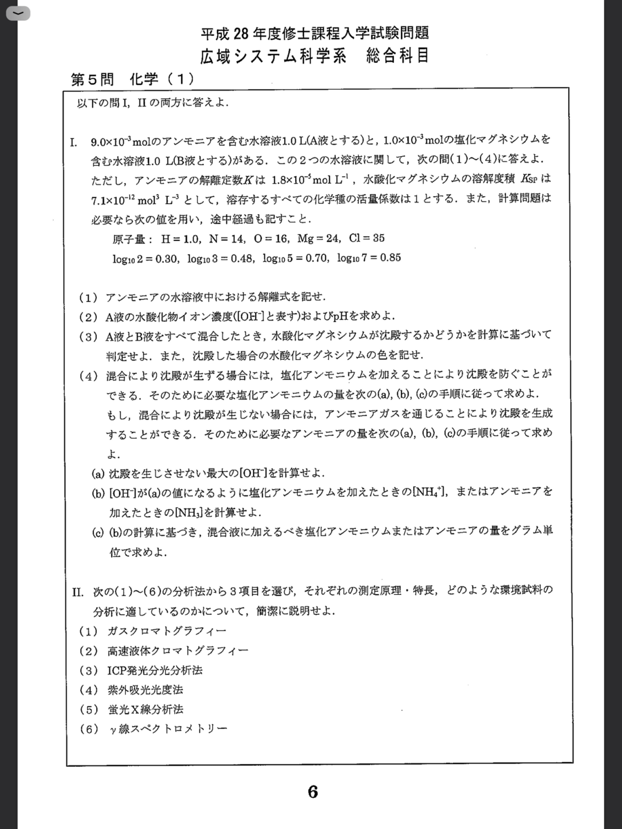 f:id:satoshi86:20200321154944p:plain