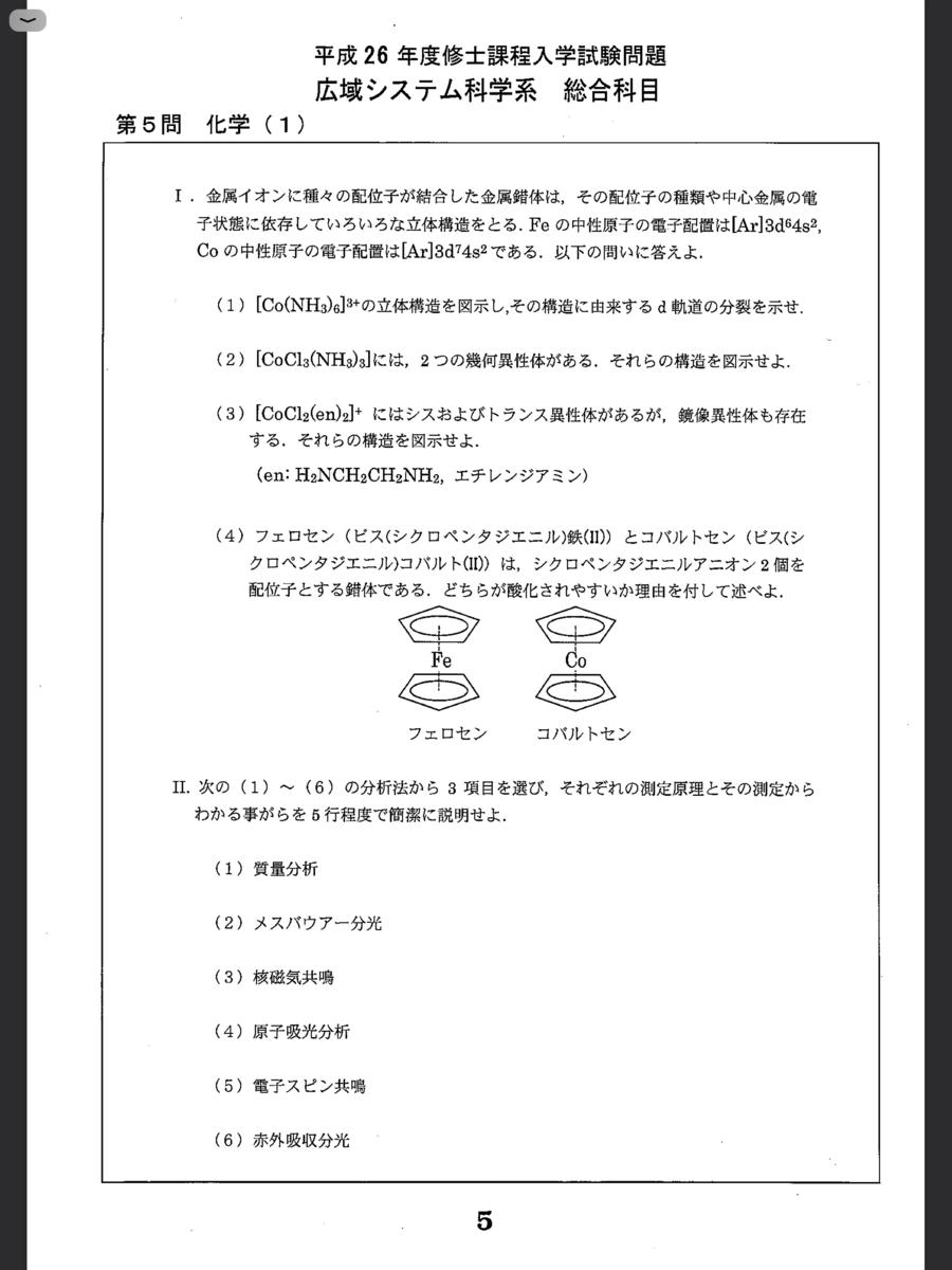 f:id:satoshi86:20200321155201p:plain