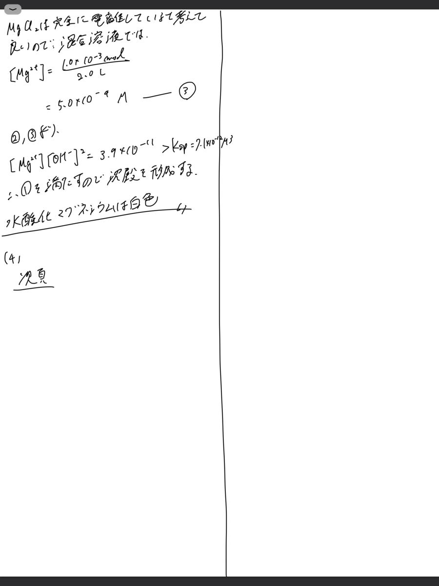 f:id:satoshi86:20200321155812p:plain
