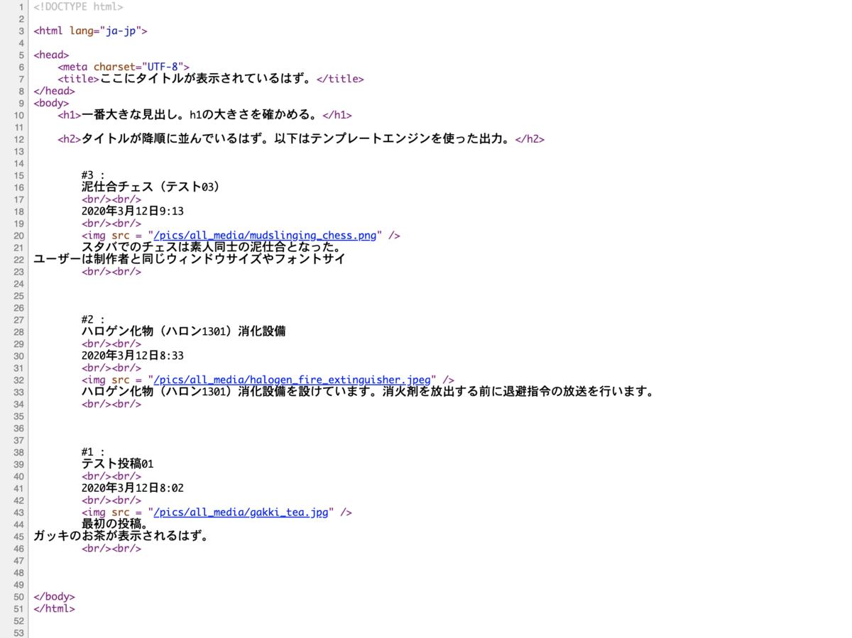 f:id:satoshi86:20200327091435p:plain