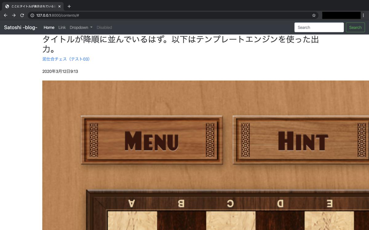 f:id:satoshi86:20200330083507p:plain