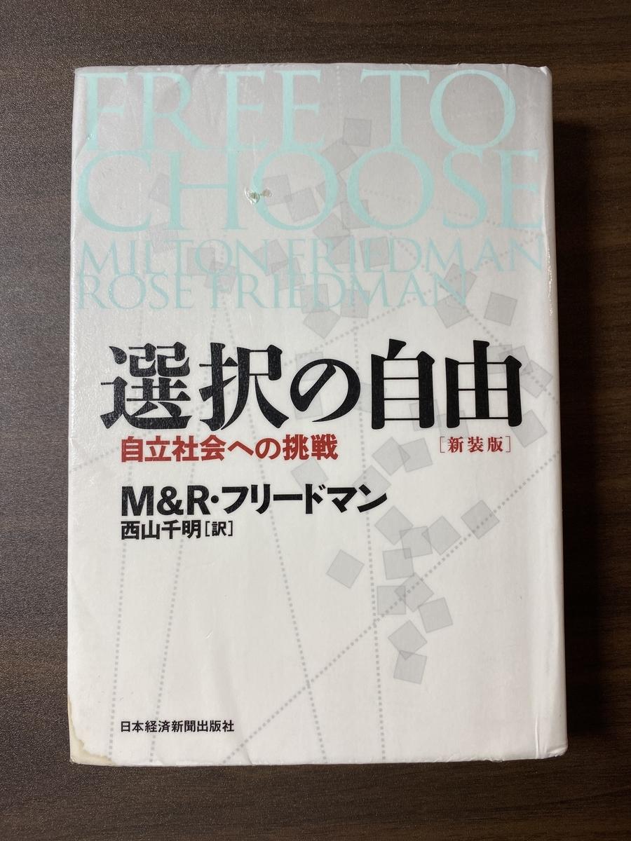 f:id:satoshi86:20200701203322j:plain