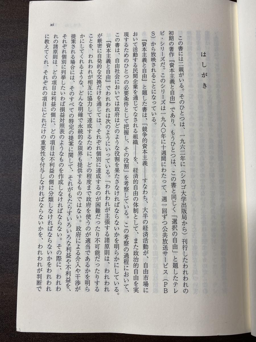 f:id:satoshi86:20200701203512j:plain