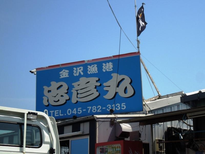 f:id:satoshi_cs12:20130922122100j:plain