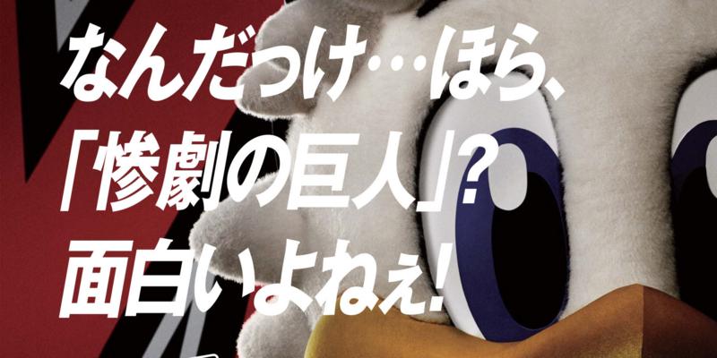 f:id:satoshi_cs12:20140524204934j:plain