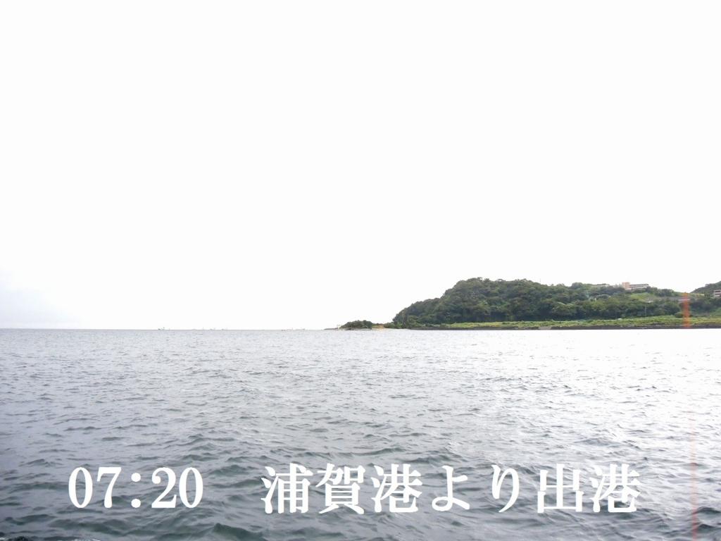 f:id:satoshi_cs12:20160820204010j:plain