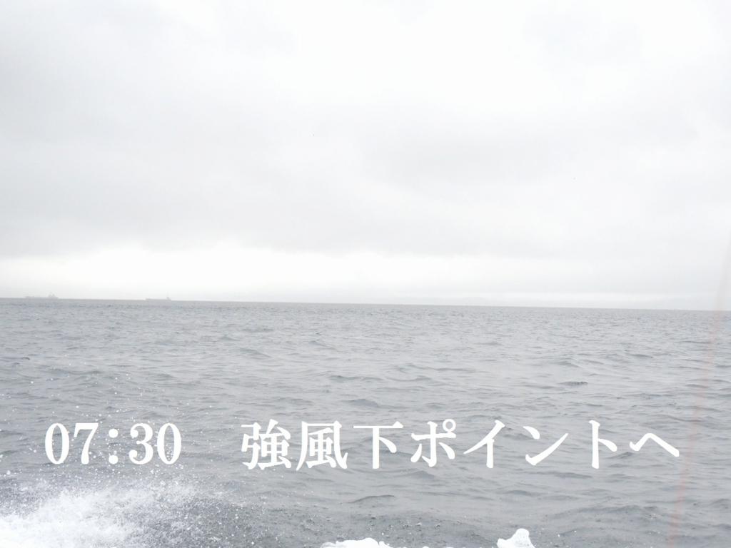 f:id:satoshi_cs12:20160820204321j:plain