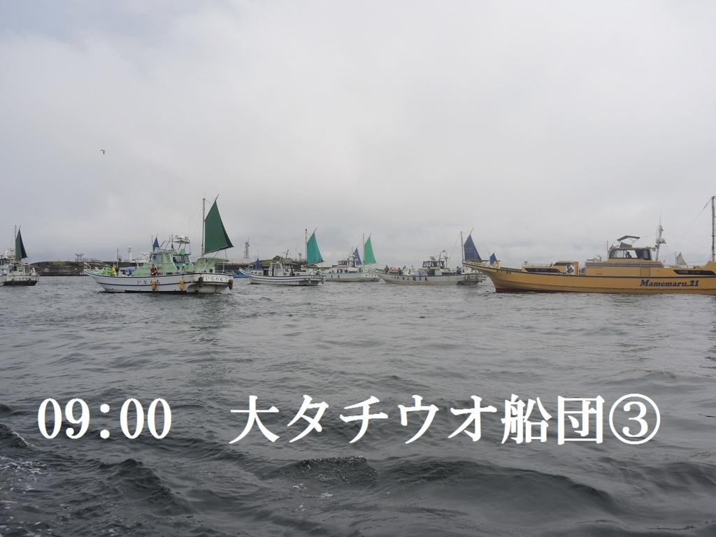 f:id:satoshi_cs12:20160820204743j:plain