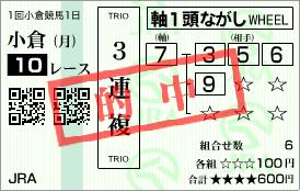 f:id:satoshi_cs12:20170217214854p:plain