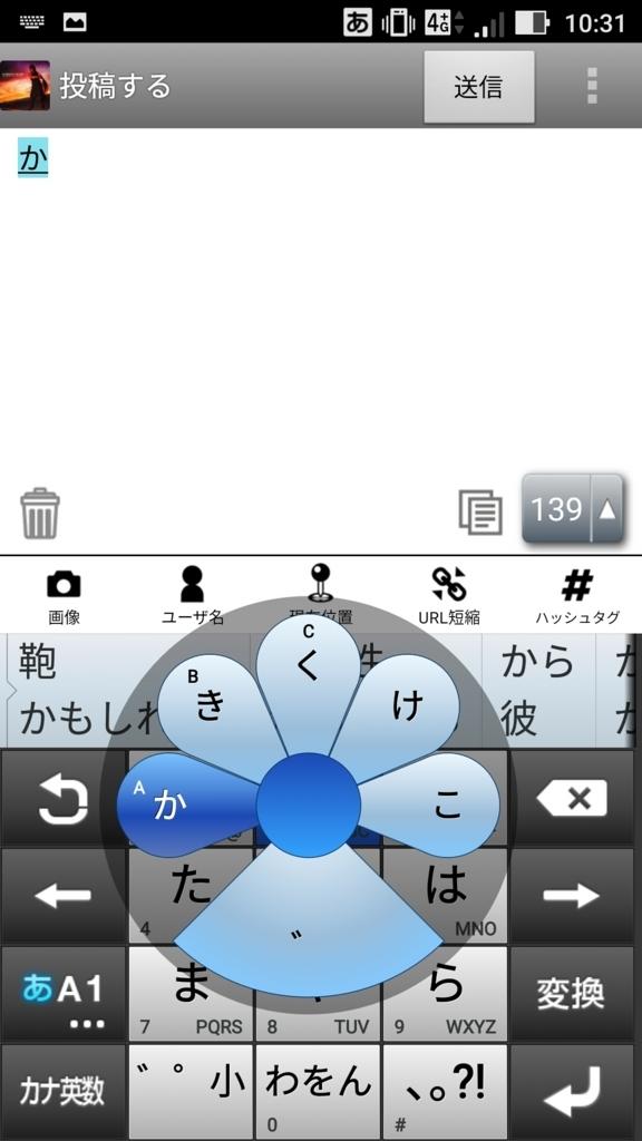 f:id:satoshi_cs12:20170731213850j:plain