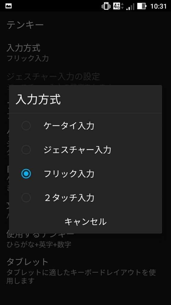 f:id:satoshi_cs12:20170731213918j:plain