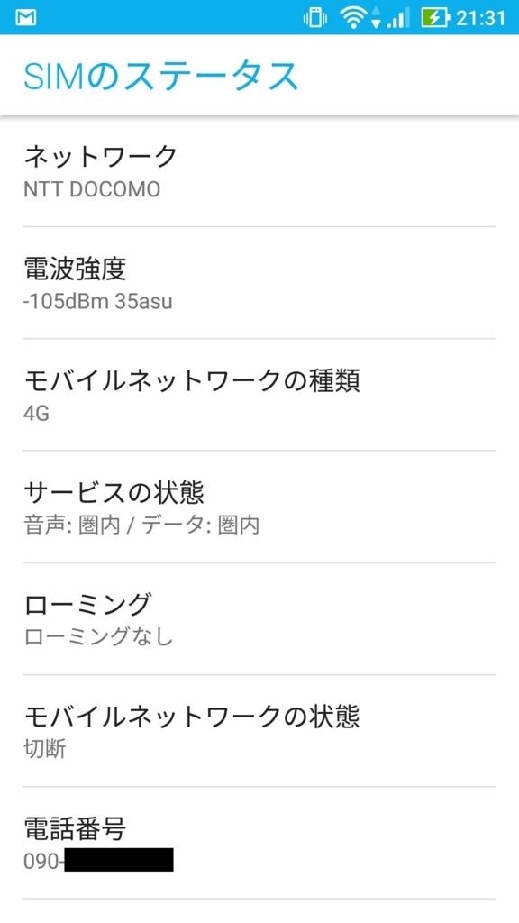 f:id:satoshi_cs12:20170803213233j:plain