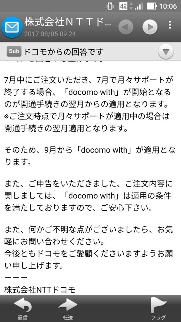 f:id:satoshi_cs12:20170810215647j:plain