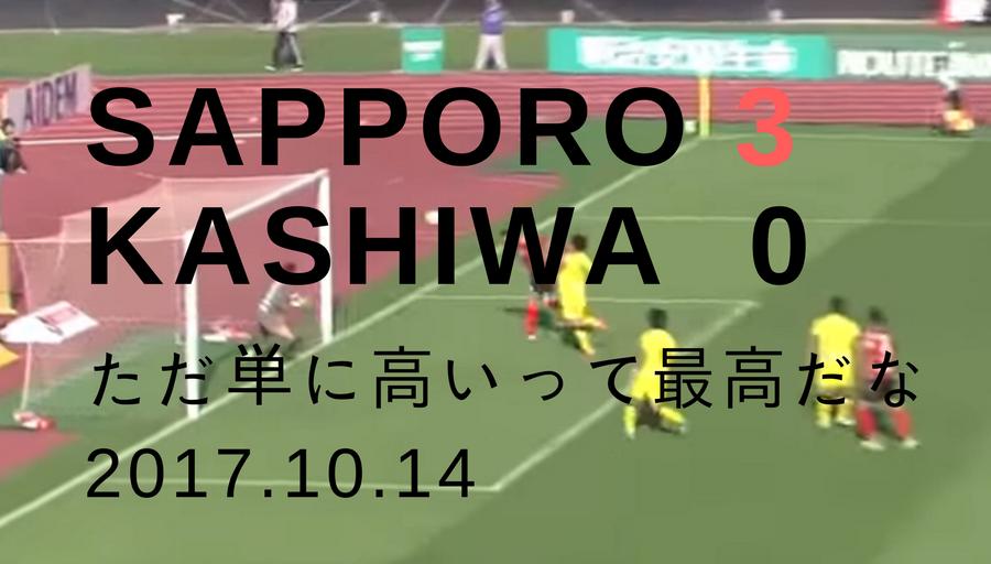 f:id:satoshi_cs12:20171014202628p:plain