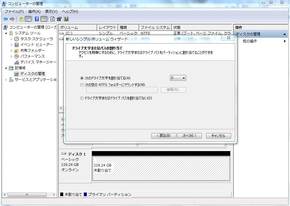 f:id:satoshi_cs12:20180413211229p:plain