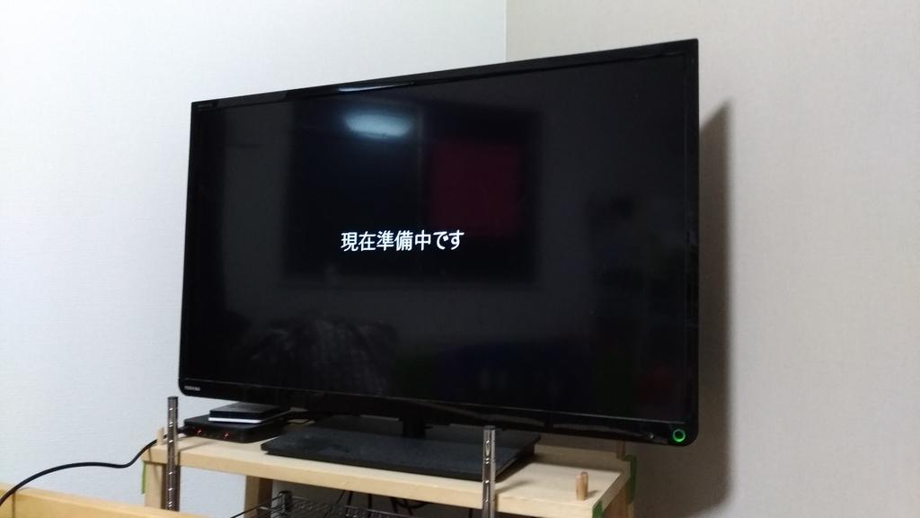 f:id:satoshi_cs12:20180903221211j:plain