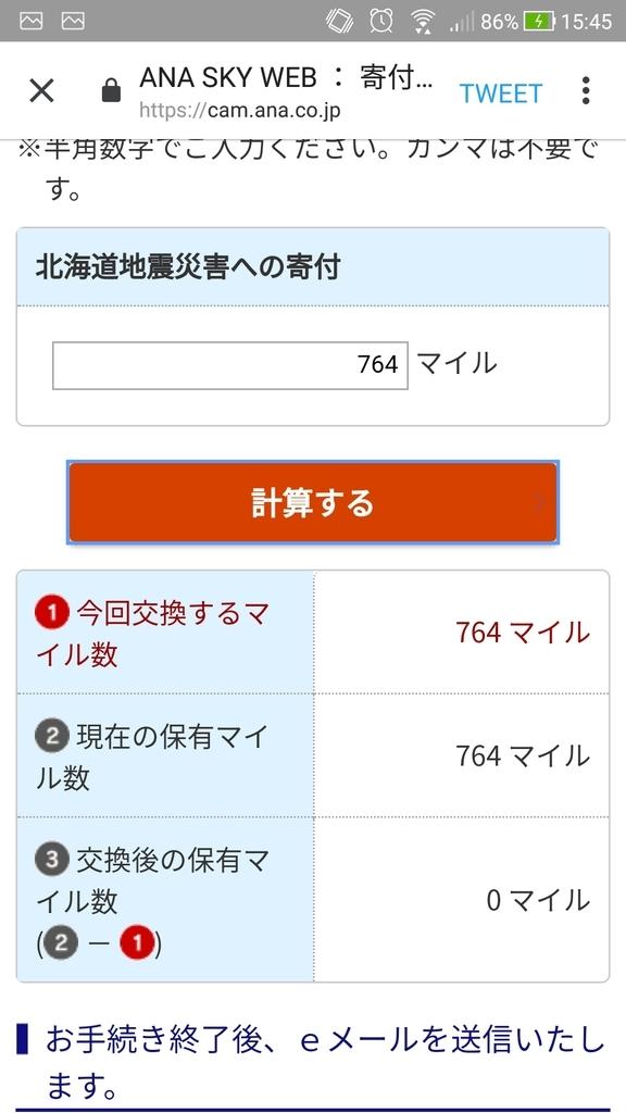 f:id:satoshi_cs12:20180908203031j:plain