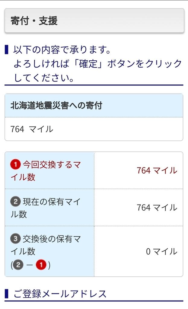 f:id:satoshi_cs12:20180908203800j:plain
