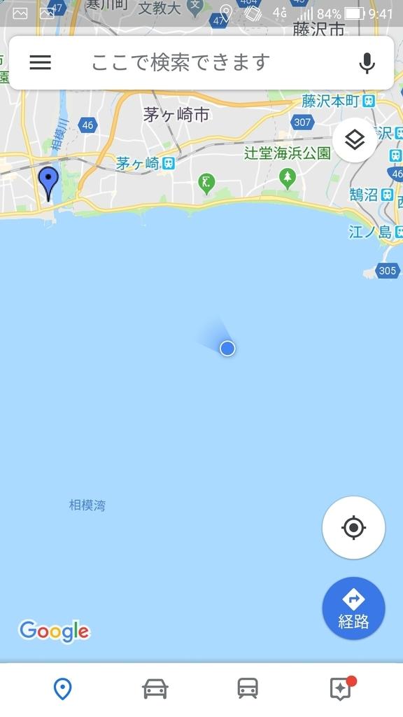 f:id:satoshi_cs12:20181010222400j:plain