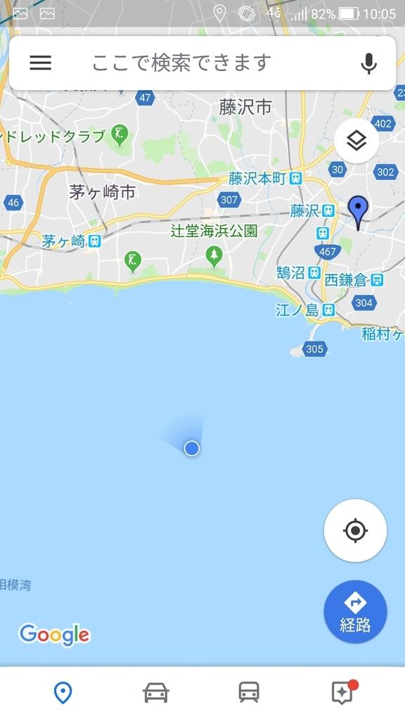 f:id:satoshi_cs12:20181010222410j:plain
