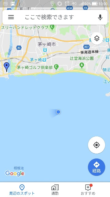 f:id:satoshi_cs12:20181119213234j:image