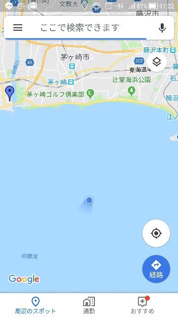 f:id:satoshi_cs12:20181119213419j:image