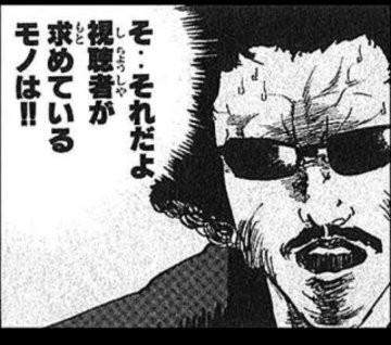 f:id:satoshi_cs12:20190623131817j:image