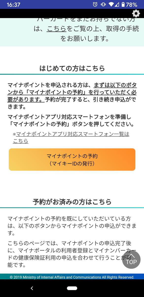 f:id:satoshi_cs12:20200701211547p:plain
