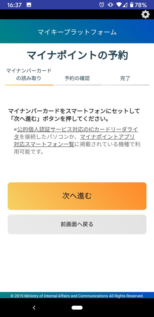 f:id:satoshi_cs12:20200701212212p:plain
