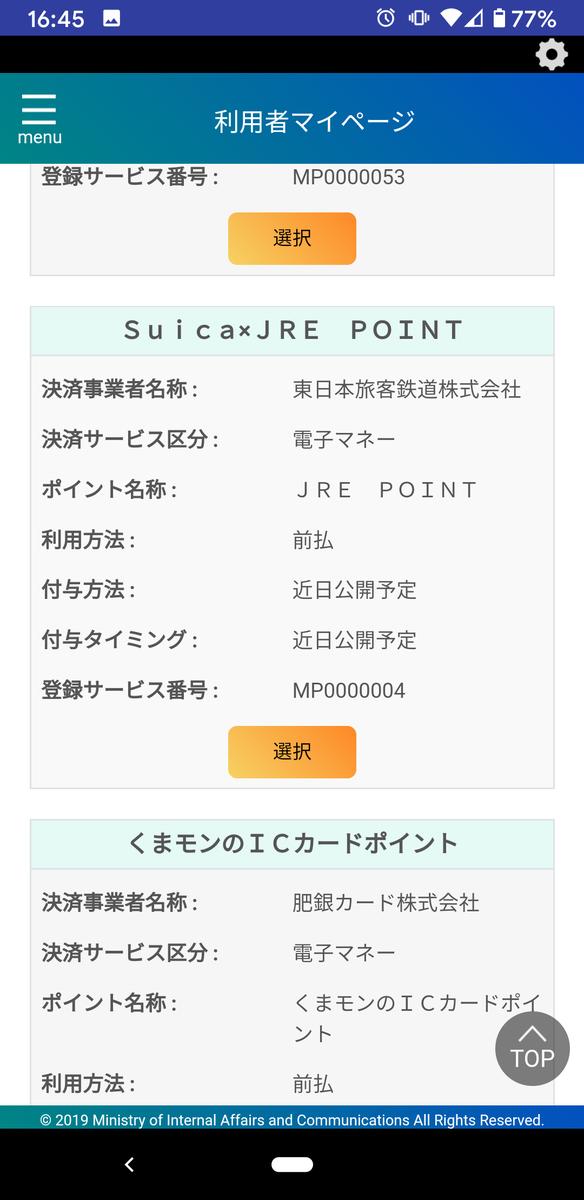 f:id:satoshi_cs12:20200701220055p:plain