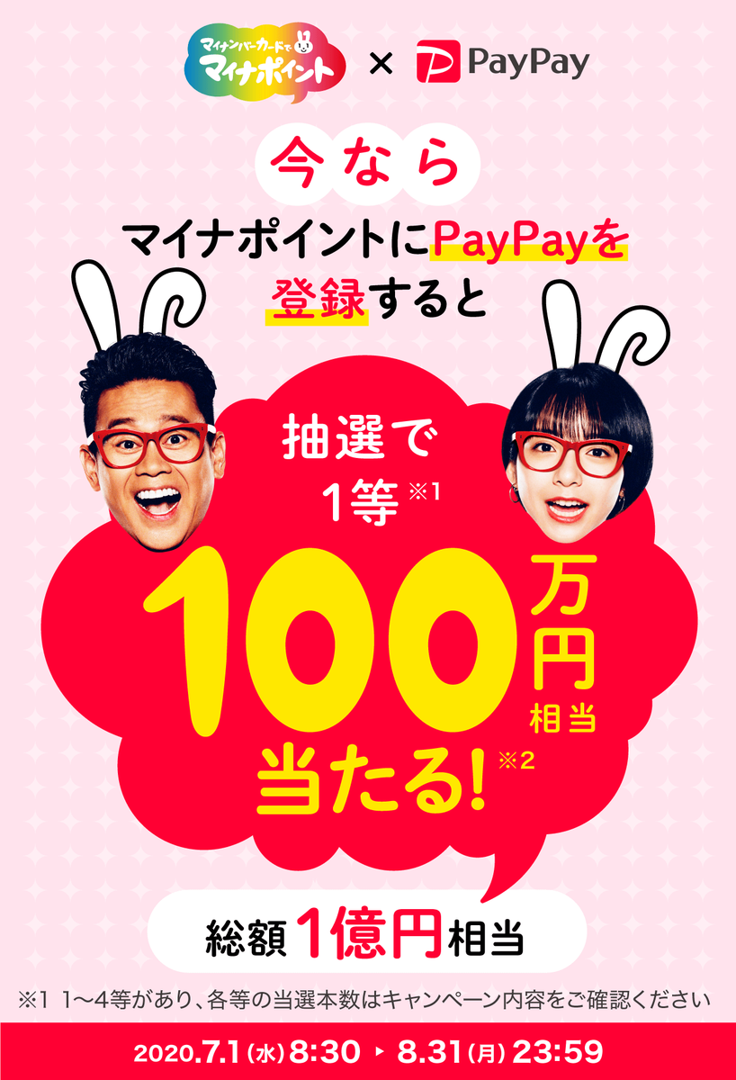 f:id:satoshi_cs12:20200701220252p:plain