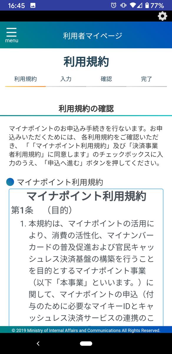 f:id:satoshi_cs12:20200701221746p:plain