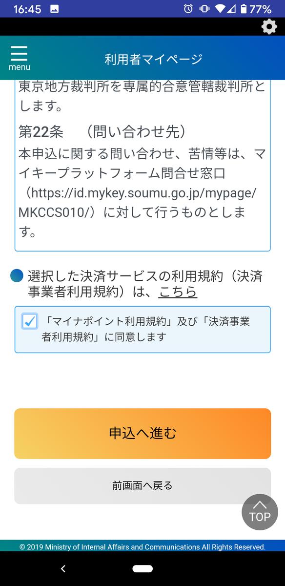 f:id:satoshi_cs12:20200701221854p:plain