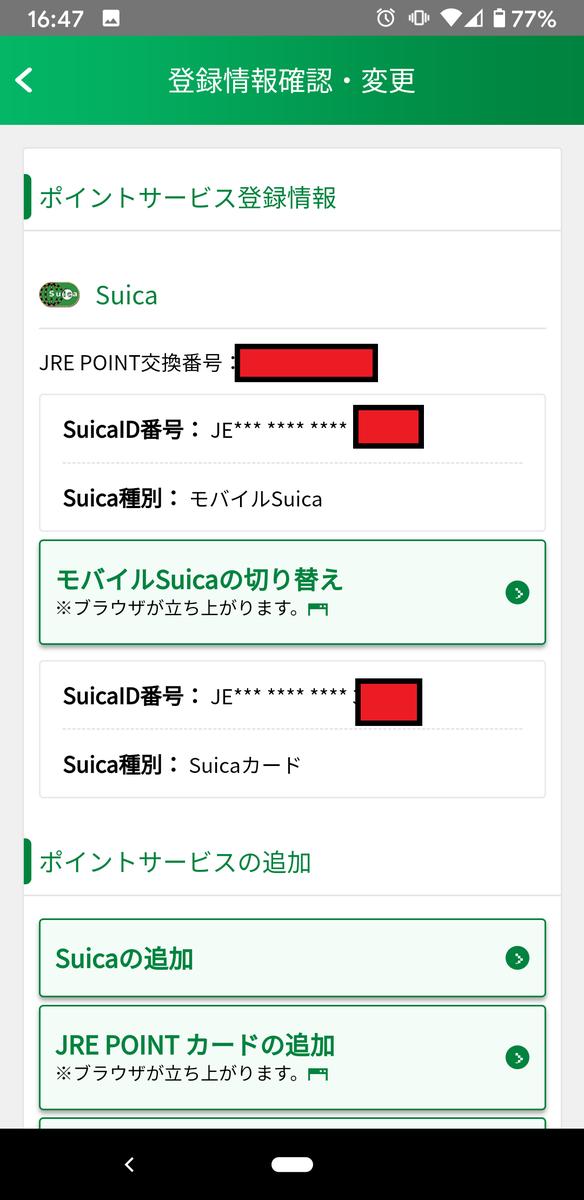 f:id:satoshi_cs12:20200701222003p:plain