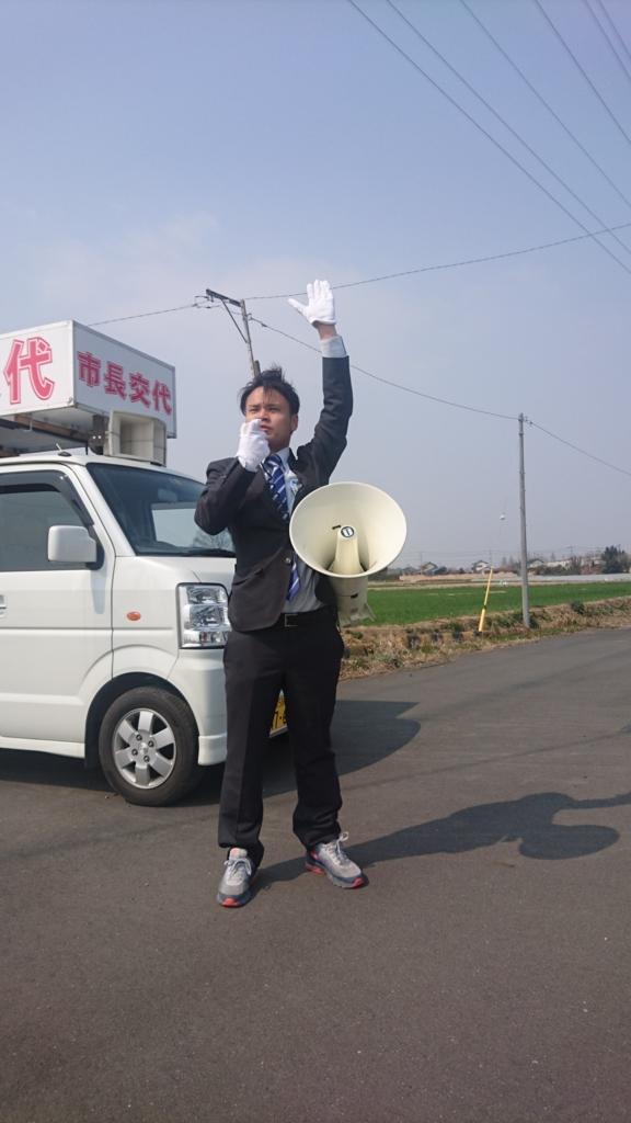 f:id:satoshi_hashimoto:20170319200229j:plain