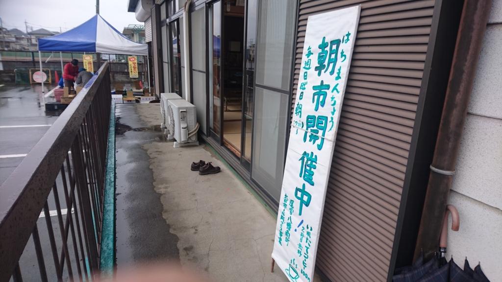 f:id:satoshi_hashimoto:20170326175731j:plain