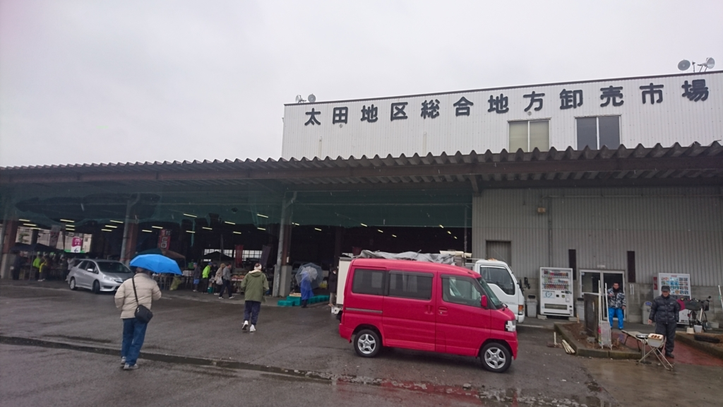 f:id:satoshi_hashimoto:20170326175754j:plain